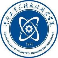 河南工业和信息化职业学院_360百科