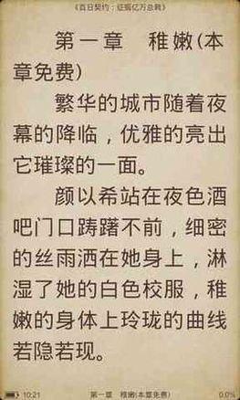 中音萨克斯征服简谱