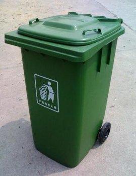 240升垃圾桶是市面上最常