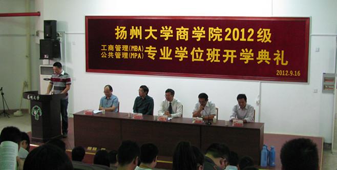 扬州大学生物科学与技术