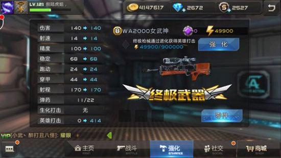 [全民枪战2.0-荣耀阵地] 武器大盘点 全民枪战低调武器介绍 详解怎么玩