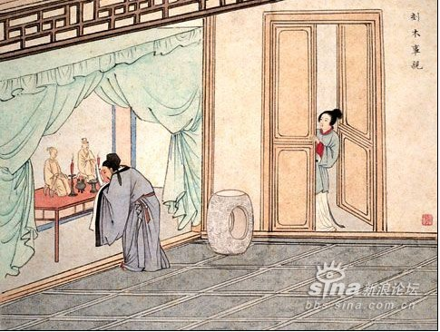 青州王坟賹�)y�Ṧk�d)_刻木事亲